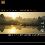 Silk & Bamboo Ensemble - Traditional Chinese Ensemble CD Cover Art