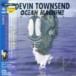 Townsend, Devin - Biomech CD Cover Art
