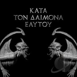 Rotting Christ - Kata Ton Daimona Eaytoy CD Cover Art