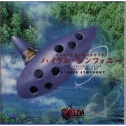 Game Music - Zeruda No Densetsu Toki No Oka CD Cover Art