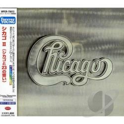 Chicago - Chicago CD Cover Art