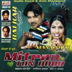 Ankhila, Balkar / Gulshan - Mitran Ton Door CD Cover Art