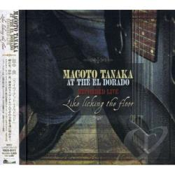Tanaka, Makoto - At The El Dorado Recorded Live; Like Licking The Flo CD Cover Art