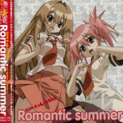 Sun & Lunar - Setonohanayome-Op Theme CD Cover Art