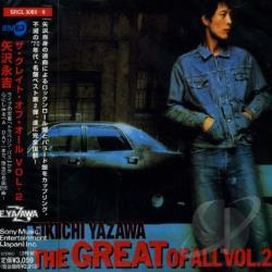 Yazawa, Eikichi - Great of All, Vol. 2 CD Cover Art