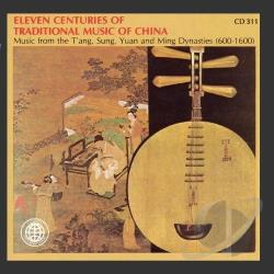 Eleven Centuries of Traditional Music of China CD Cover Art