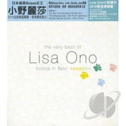Ono, Lisa - Very Best of: Bossa in Four Seasons CD Cover Art