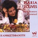 Zouves, Maria - With Flowers Crowned CD Cover Art