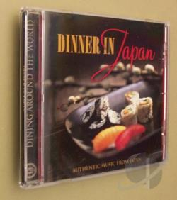 Dinner In Japan CD Cover Art