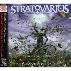 Stratovarius - Elements PT. 2 CD Cover Art