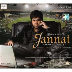 Jannat CD Cover Art