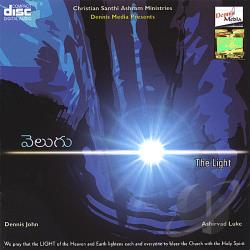 Doddigarla, Dennis - Velugu: The Light CD Cover Art