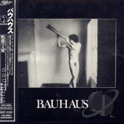 Bauhaus - In The Flat Field CD Cover Art