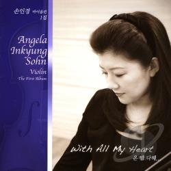 Sohn, Angela Inkyung - With All My Heart CD Cover Art