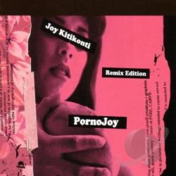 Kittikonto, Joy - Pornojoy DS Cover Art