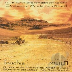 Orchestre Andalou d'Israel - Touchia CD Cover Art