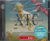 XTC - Upsy Daisy Assortment CD Cover Art