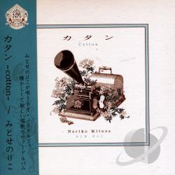 Mitose, Noriko - Cotton CD Cover Art