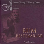Mosaic Of Ottoman / Greek Composers DB Cover Art