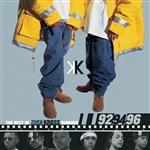 Kross, Kris  - Best of Kris Kross Remixed '92 '94 '96 CD Cover Art