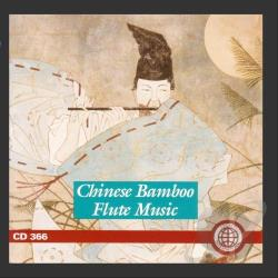 Chinese Bamboo Flute Music CD Cover Art