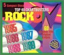 Rock On 1985-1989 CD Cover Art