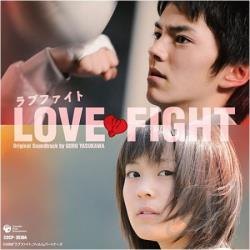 Love Fight CD Cover Art