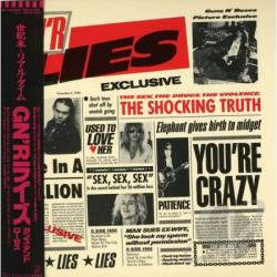 Guns N' Roses - GN'R Lies CD Cover Art