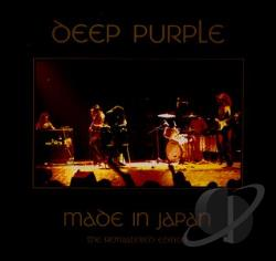 Deep Purple - Made in Japan CD Cover Art