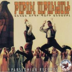 Altounian, Tatoul - Anvan Yerki-Bari Ensemble CD Cover Art