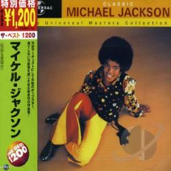 Jackson, Michael - Best 1200 CD Cover Art