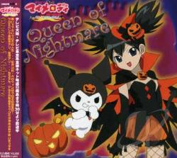 Kuromi No Halloween - Animation Soundtrack CD Cover Art