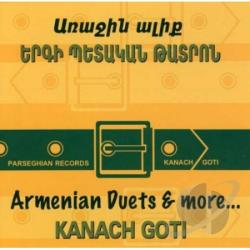 Kanach Goti CD Cover Art