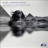 Mozart / Philidor Ensemble - Mozart: Gran Partita, Serenades, Divertimenti CD Cover Art