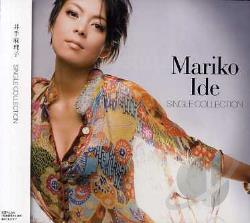 Ide, Mariko - Single Collection CD Cover Art