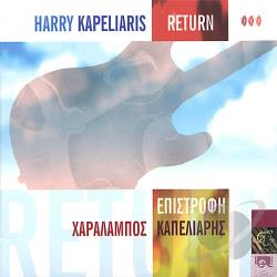 Kapeliaris, Harry - Return CD Cover Art