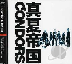 Condors - Manatsuteikoku CD Cover Art