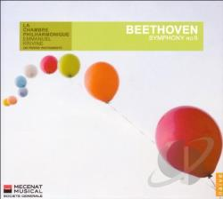 Beethoven / Krivine / Le Chambre Phil / Masur - Beethoven: Symphony No. 9 CD Cover Art