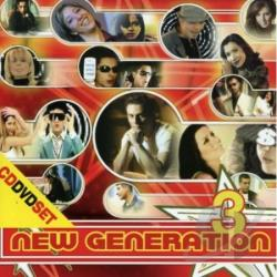 New Generation - New Generation Vol. 3 - New Generation CD Cover Art
