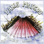 Emorine, Domi / Jbanov, Roman - Duo: Paris Moscou CD Cover Art