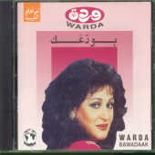 Warda - Bawada'Ak CD Cover Art