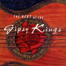 Gipsy Kings - Best of the Gipsy Kings CD Cover Art