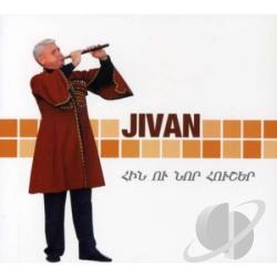 Gasparian, Jivan - Hin U Nor Husher CD Cover Art