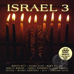 Israel - Israel 3 CD Cover Art