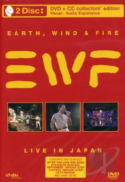 Earth, Wind & Fire - Live In Japan CD Cover Art
