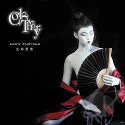 Color Theory - Life's Fairytale CD Cover Art