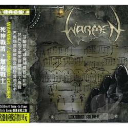 Warmen - Unknown Soldier CD Cover Art