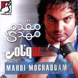 Moghadam, Mehdi - Tsunami CD Cover Art