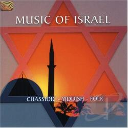 Music of Israel: Chassidic Yiddish Foi CD Cover Art