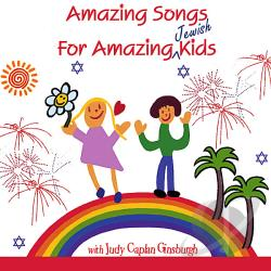 Ginsburgh, Judy Caplan - Amazing Songs for Amazing Jewish Kids CD Cover Art